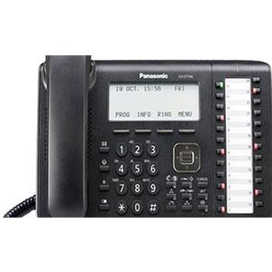 تلفن دیجیتال DT546