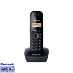 قیمت تلفن سانترال TG1611 پاناسونیک