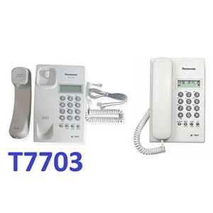 تلفن رومیزی T7703