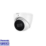 قیمت دوربین داهوا مدل DH-HAC-HDW1500TP-Z-A