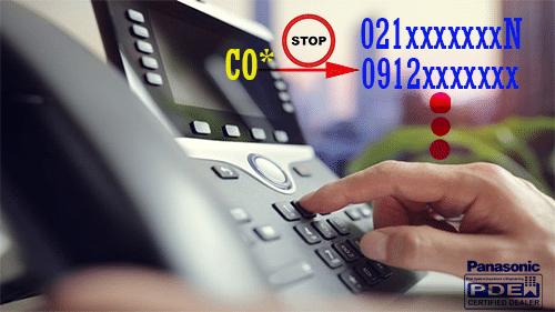 محدودیت شماره گیری خطوط شهری سانترال TDA